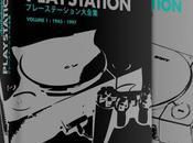 PlayStation Anthologie premier volume enfin disponible