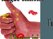L'ABC chinois Lettre