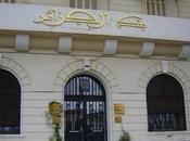 Crédit consommation: nouvelle centrale risques Banque d'Algérie déjà opérationnelle