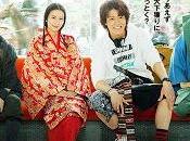 Nobunaga Concerto malgré