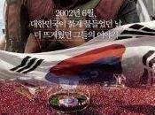 bataille navale Yeonpyeong