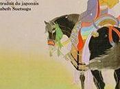 Oreiller d'herbe Voyage poétique splendeur Japon