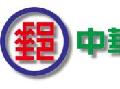 bureaux poste Taïwanais digitalisent avec NEOVO.