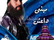L'Etat islamique spectacle violence télévisions arabes