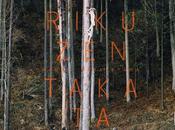Rikuzentakata livre photo ville n'est plus