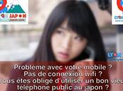mobile connexion wifi, obligé d'utiliser téléphone public japon panique