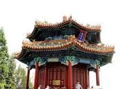 Pays étranger Passage Chine