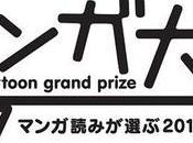 Prix Manga Taishô 2017 nommés dévoilés