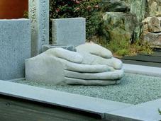 Voyage hors temps temple Ishite-ji, Mastsuyama