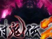 Toukiden nouveaux détails l'histoire, armes combat