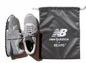 balance beams plus 2017 m998
