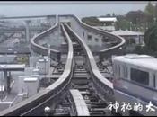 train arrive: système monorail japonais impeccablement précis