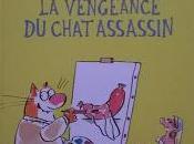 chat assassin tome vengeance Anne Fine illustré Véronique Deiss