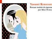 meurtre d'Alice Yasumi Kobayashi Lewis Carroll revisité polar horrifique