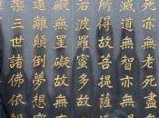 Beijing Pekin autres noms villes francisés
