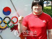 Jang Mi-ran femme Hercules Corée