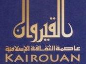Kairouan: Capitale Culture Islamique 2009