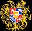 Erevan campagne