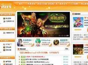 NetEase.com relance activité jeux ligne