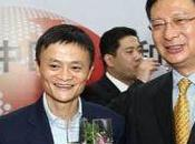 Bank China Alibaba Group intensifient leurs collaborations