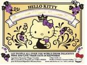 Beaujolais nouveau Hello kitty cuvée 2009
