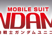 [ani] Mobile suit Gundam Unicorn nouveau trailer