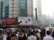 Guangzhou: Computer City