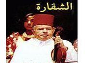 Abdessadek Chakara l'orchestre Tétouan