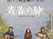 UMJPOP Sankaku Jôgi (青い三角定規) 太陽がくれた季節