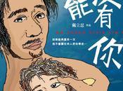 neng (2009)