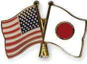 baseball japonais (2ème partie). Japonais, l'Amérique.