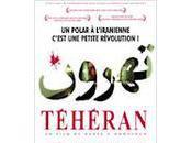 """Téhéran"" (""Tehroun"") ville louer"