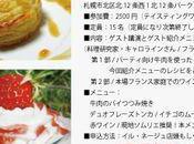 Cours Cuisine... Japon