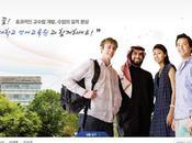 Candidature Séoul National University 서울대학교