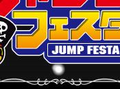 Line-Up Square Enix pour Jump Fiesta