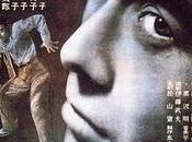Intégrale Kurosawa. 7ème film L'ange ivre
