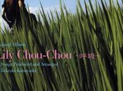 Clip Lily Chou-Chou Ether