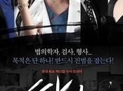 (K-Drama Pilote) Sign medical investigation drama jouant (trop?) tous tableaux