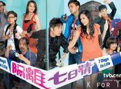 (HK-Drama Pilote) Days Life mise quarantaine animée pour comédie humaine pimentée
