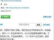 Buzz censure fuite nucléaire Chine