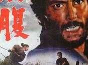 Hara-Kiri Seppuku, Masaki Kobayashi (1962)