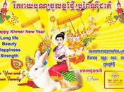 Bonnée année khmère 2555! Cambodge