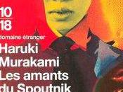 amants Spoutnik Haruki Murakami