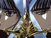 Yasuaki Shimizu Clamp Soundtrack (1996)