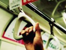 Interdiction maquiller dans métro japonais