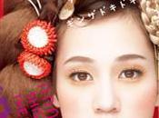 L'avenir l'expérience beauté pour consommateurs avec Shiseido