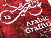 Arabic Graffiti dirigé Pascal Zoghbi Stone Karl