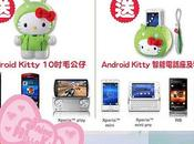 Hello Kitty Sony Ericsson Android