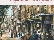 Impasse deux palais Naguib Mahfouz