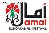 Maroc participe octobre Espagne festival international cinéma euro-arabe